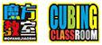 cubing-classroom-mofangjiaoshi-logo-50-px